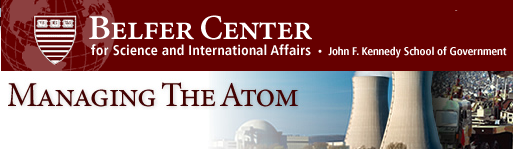 Managing the Atom Fellowships