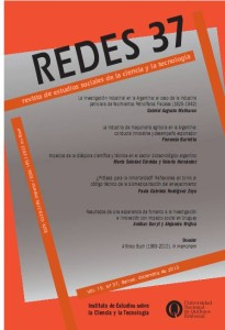 REDES Call for papers